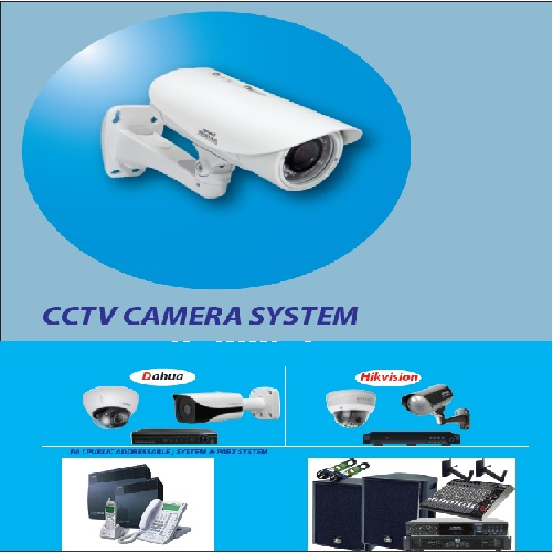 cctv camera in bangladesh by probashifire